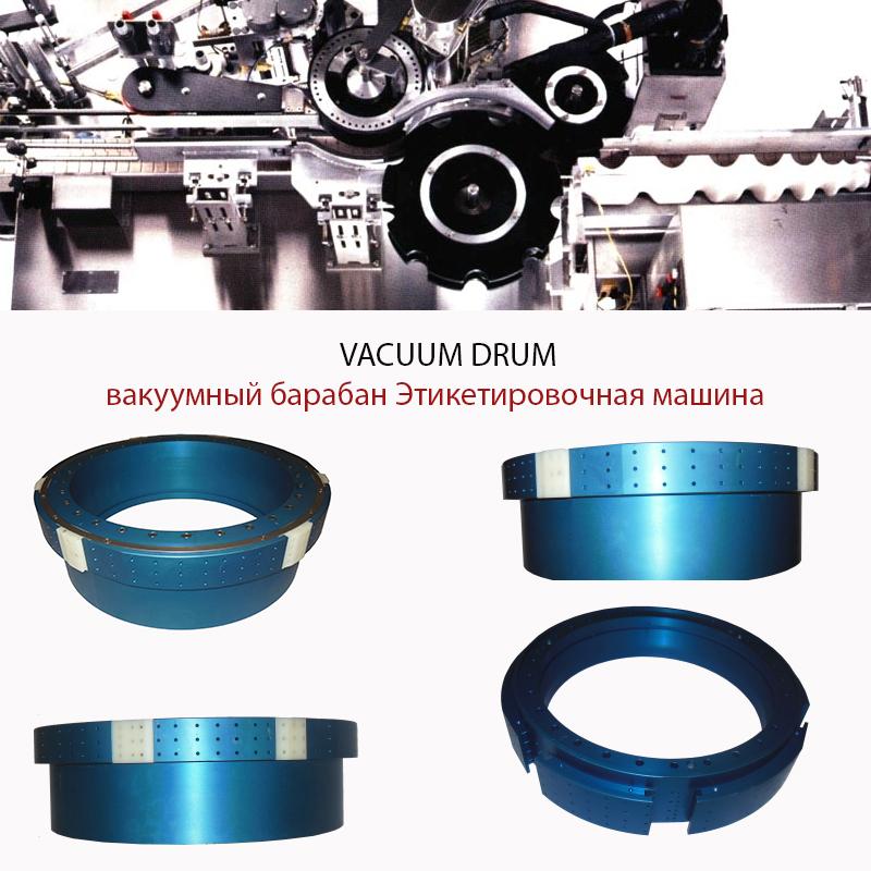 Labelling Machine Vacuum Drum, Labeller Vacuum Drum, Bottle Labeling Machine Vacuum Drums, OPP Labeller Vacuum Drum Change Parts